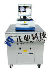 MLB PCB X-ray Inspect Machine, Asida-Xg3300 pictures & photos