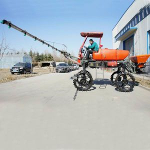 High Clearance Self Propelled Type Boom Sprayer