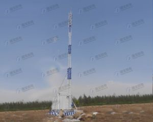 Customized Integrated Telescopic Tower Station pictures & photos
