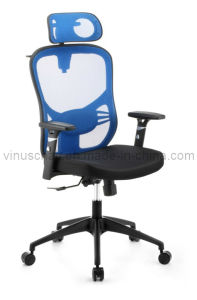 Headrest Chair (VBL1-LM-BP)