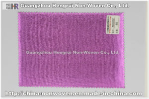 Laminated Polypropylene Spunbond Nonwoven Fabric (NO. MG012)