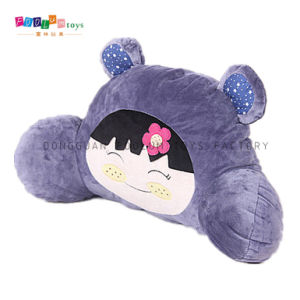 (FL-233) Purple Cartoon Face Plush & Stuffed Car/Chair Waist Massange Cushion