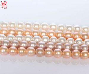 8-9mm Round Freshwater Pearl , Aaaa Grade (ES256) pictures & photos