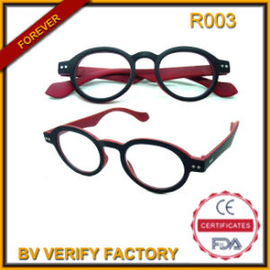 Round Ultra Slim Reading Glasses R003 pictures & photos