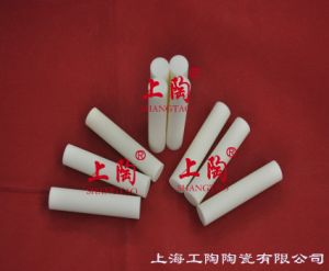 99% Alumina Ceramic Solid Cutted Rod pictures & photos