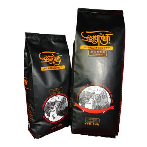 Coffee Packaging Bag with Valve and Vivid Gravure Printing pictures & photos