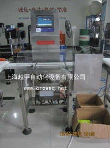 Online Check Weigher (WS-N158)