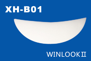 Silicone Chin Implant (Type: Winlook II)