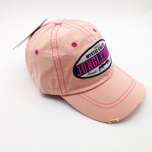 Distressed Embroidery Custom Baseball Cap (ACEW163) pictures & photos