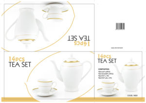 14PCS Eatra White Tea Set with Golded Design (9920) pictures & photos