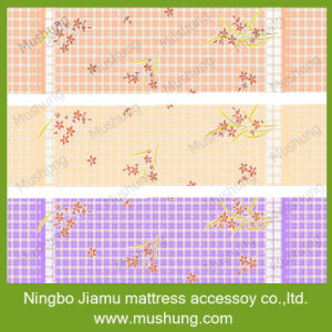 Mattress Printing Fabric (mm series)