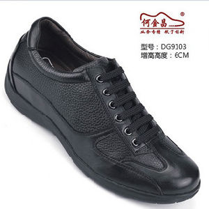 Man Casual Shoes/Elevator Shoes (DX9103)