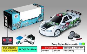 4WD Drift RC Car (SCIC333-721B)