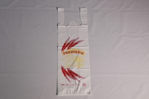 Food-Grade Bread Packing Bag /Shopping Bag (narrow) 1