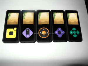 Digital MP4 Players (PR-1410)
