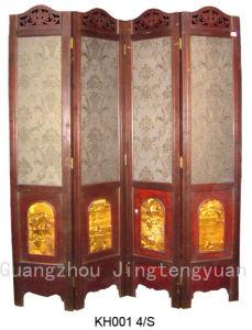 Wooden Screen (KH 001)