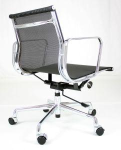 Vitra Eames Aluminum Chair (EOC-FM)