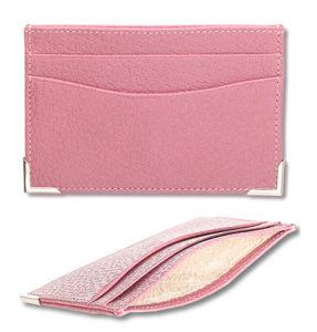 Wallet (W005)