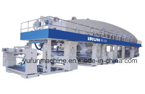High Speed Dry Coating & Laminating Machine