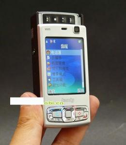 Mobile Phone (Leadymini N95)