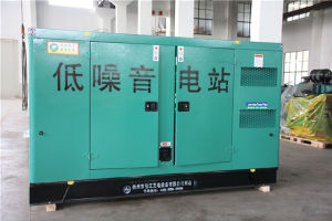 250kVA Silent Type Diesel Genset by Cummins Engine