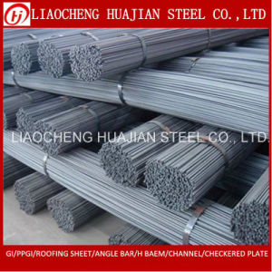 6~32mm Deformed Rebar for High-Tensile Reinforcing Steel Bar pictures & photos