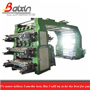 High Glossy Paper Flexo Printing Machine Water Ink pictures & photos