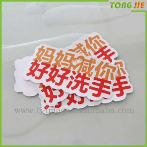 Self Adhesive Advertising Sings Vinyl Wall Sticker pictures & photos