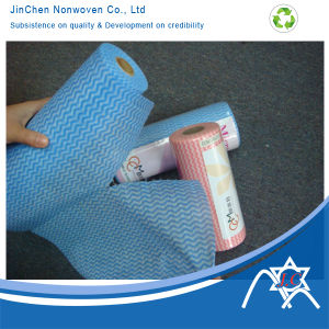 Perforated PP Spundonded Nonwoven Fabric pictures & photos