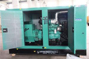 200kw/250kVA Soundproof Diesel Generator