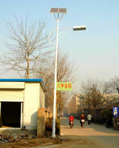 12V Solar 30W LED Street Light, Solar Street Light with Pole, 30W Solar Street Light