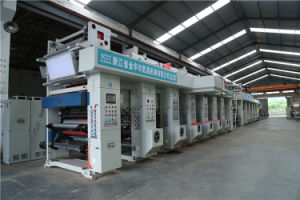 Automatic Paper Printing Machine pictures & photos
