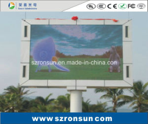P5mm/P8mm/P10mm/P16mm Outdoor Advertising LED Display Screen pictures & photos