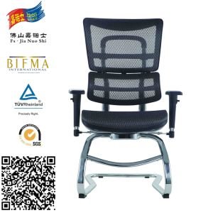 Hot Selling Manufactory Waiting Seat Aluminum Mesh Chair pictures & photos