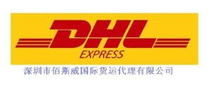Air Freight Service From China to Germany Amazon Warehouse pictures & photos