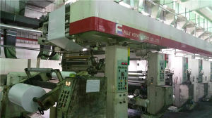 Second Hand Hot Sale Paper Printing Machine Computerized Rotogravure Press
