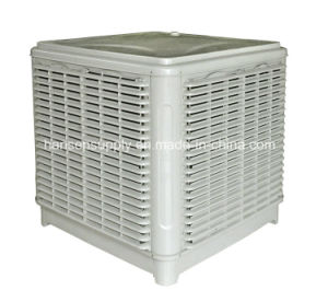 380V Evaporative Air Cooler Made in China pictures & photos