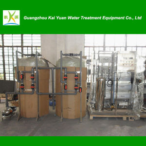 Drinking Water Reverse Osmosis Water Purification System/RO Water Purifier System pictures & photos