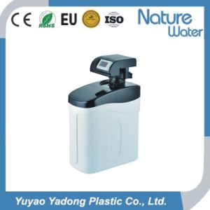 Small Water Softener pictures & photos