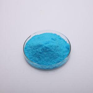 Super Quality 100% Water Soluble Fertilizer NPK 19-19-19+Te pictures & photos