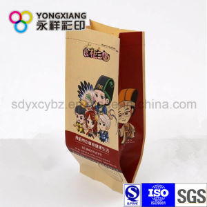 Customized Kraft Paper Side Gusset Packaging Bag pictures & photos