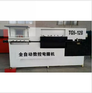 Automatic CNC Steel Bar Bender Machine From China