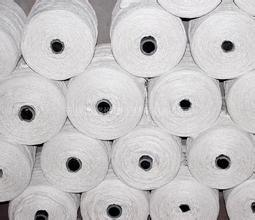 Chinese Cheap Cable Filler Yarn pictures & photos