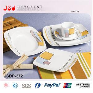 12PCS Square Shape Dinnerware