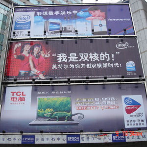 Outdoor Side Wall Mounted Horizontal Advertising 3-Sides Billboard pictures & photos
