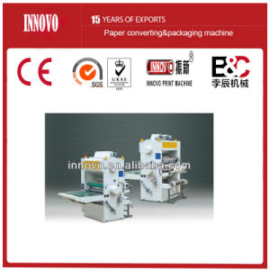 High Precision Multipurpose Film Laminating Machine pictures & photos