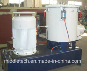 Plastic PVC High Speed Mixer Machine pictures & photos