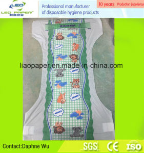 Afghanistan Confy Diaper China pictures & photos