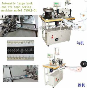 Large Hook and Eye Tape Sewing Machine (CYDKJ-01) pictures & photos