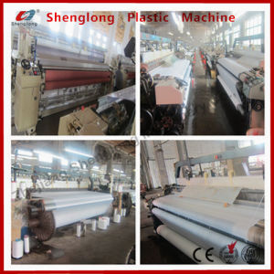 Water Jet Loom for Polyster Fabric Making Machine pictures & photos